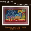 BIG Disney Gift Card Giveaway